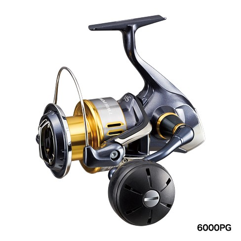 NEW PRODUCT INFORMATION IN 2015 - SHIMANO TWINPOWER SW