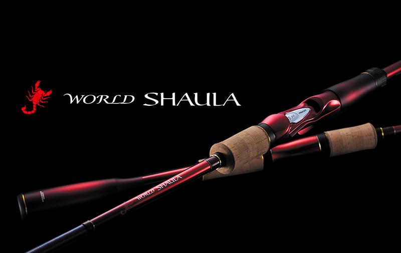 SHIMANO WORLD SHAULA MODEL 2018 CẬP NHẬT THÊM