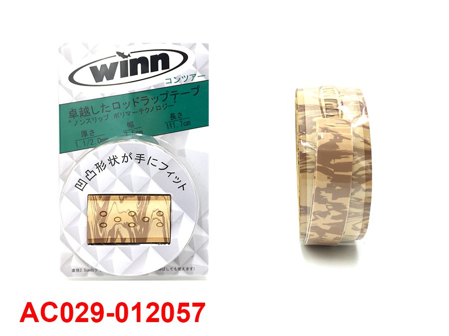 WINN JAPAN ROD WRAP SOWQQ-25CTR-NAT
