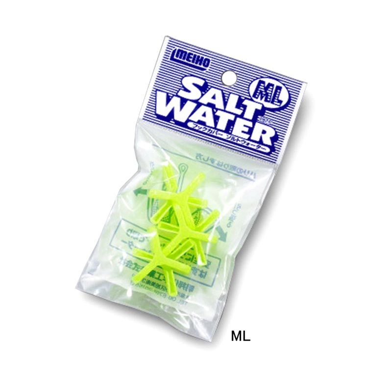 MEIHO SALT WATER HOOK COVER ML