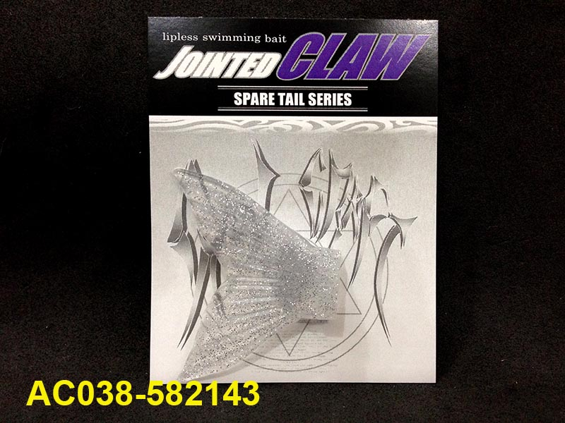 GANCRAFT JOINTED CLAW 178 SPARE TAIL #06