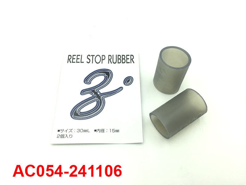 ZENAQ REEL STOP RUBBER (SHORT TYPE)