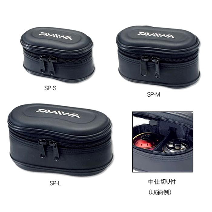 DAIWA SPOOL CASE SP-S (B)