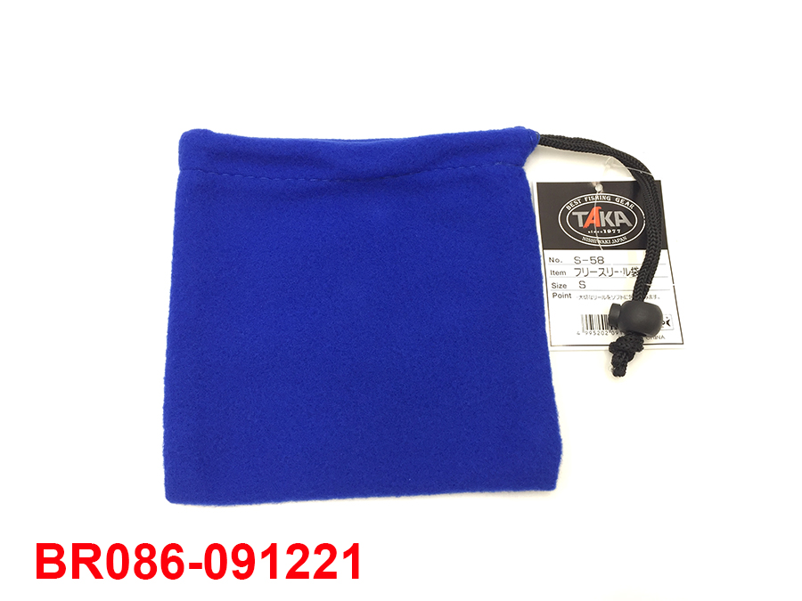 TAKASANGYO FLEECE REEL BAG S-58 #S BLUE