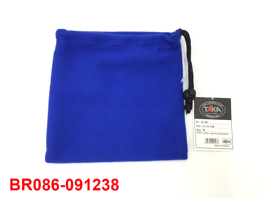 TAKASANGYO FLEECE REEL BAG S-58 #M BLUE