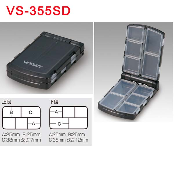 VERSUS VS-355SD