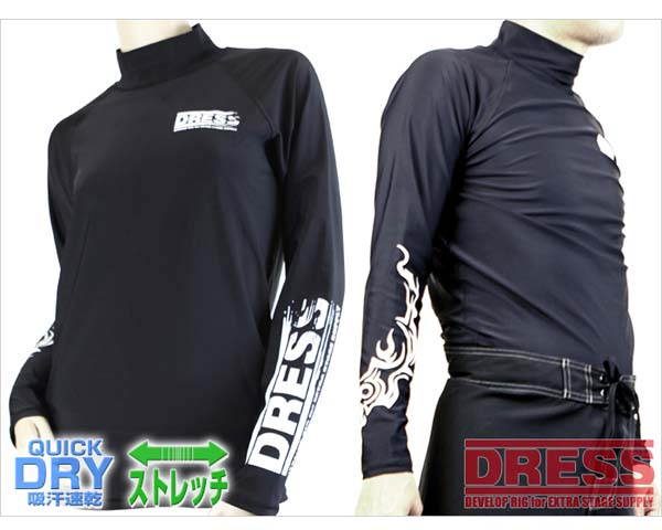 DRESS RASH GUARD #M