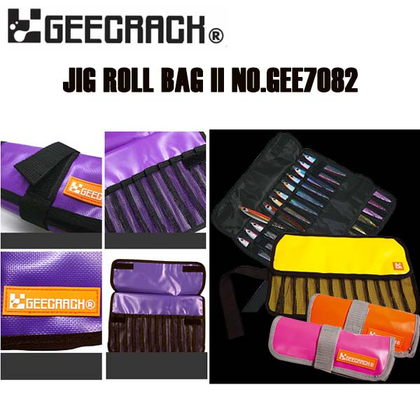 GEECRACK JIG ROLL BAG II TYPE-A