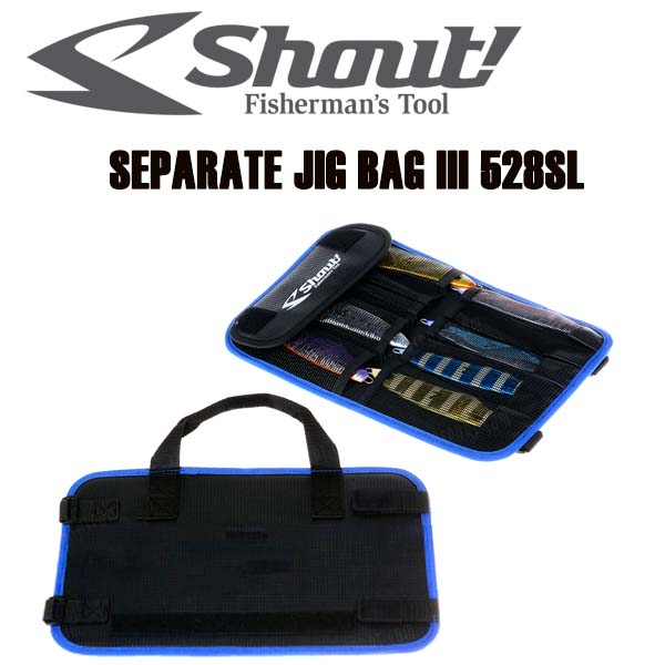 SHOUT SEPARATE JIG BAG III 528SL