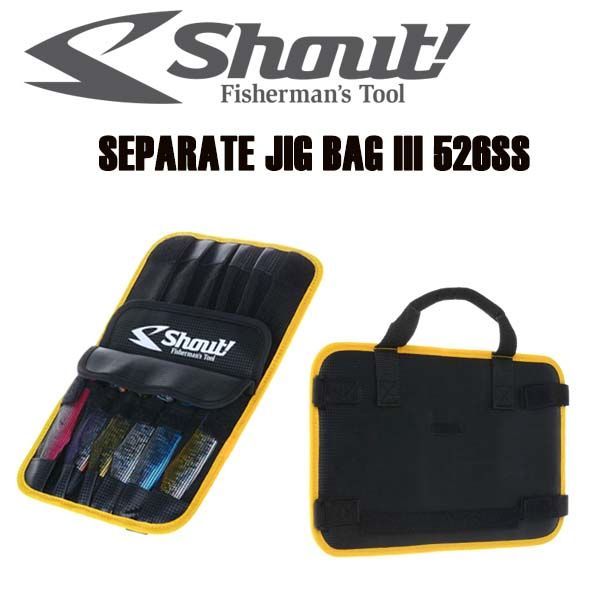 SHOUT SEPARATE JIG BAG III 526SS