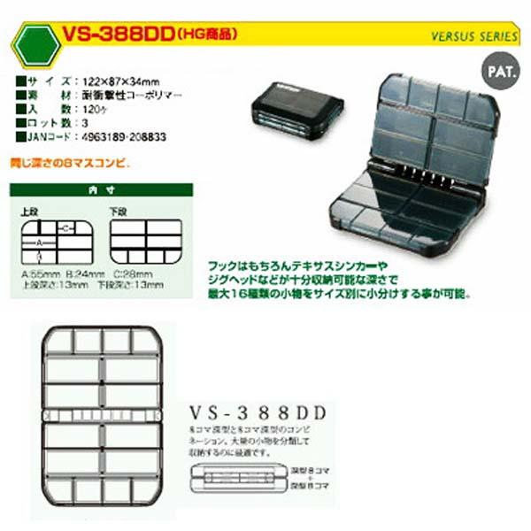 VERSUS VS-388DD