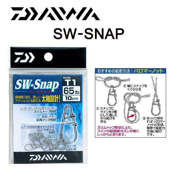DAIWA SW-SNAP