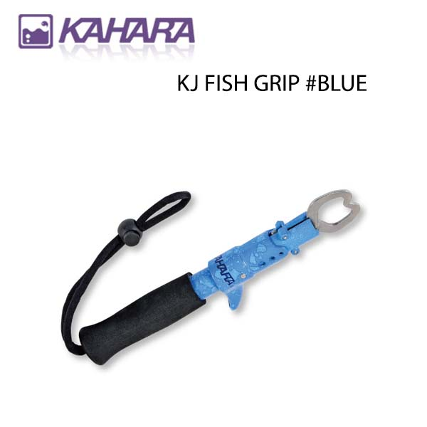 KAHARA KJ FISH GRIP #BLUE