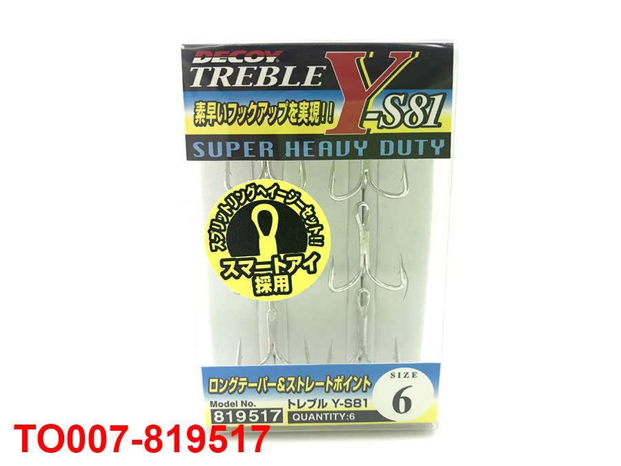 DECOY TREBLE Y-S81 #6