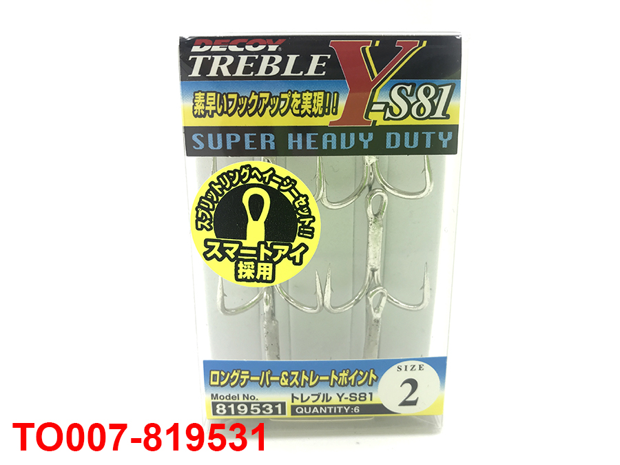 DECOY TREBLE Y-S81 #2