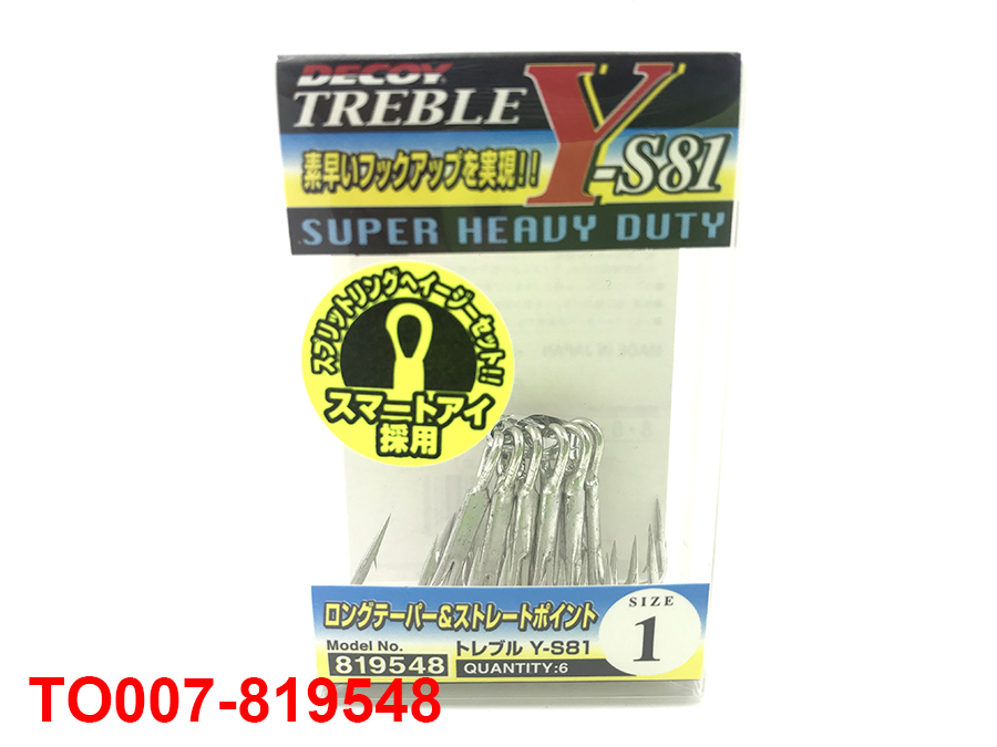 DECOY TREBLE Y-S81 #1
