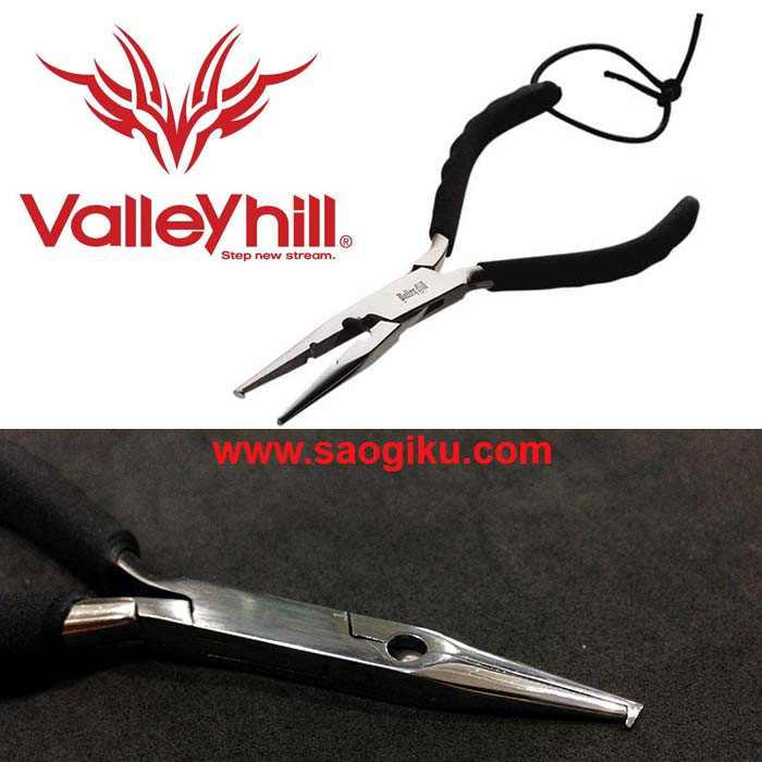 VALLEYHILL SPLIT RING PLIER SS