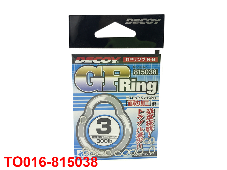 DECOY GP RING R-6 #3