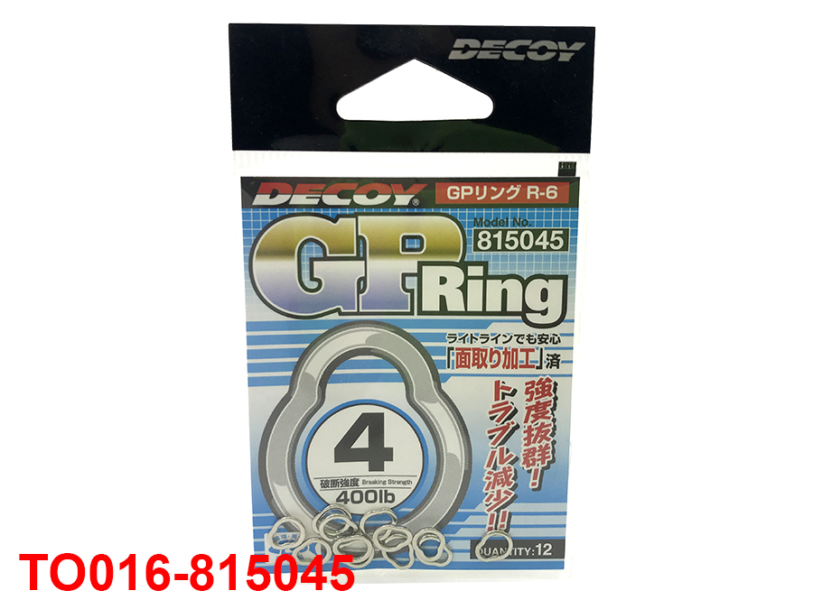 DECOY GP RING R-6 #4