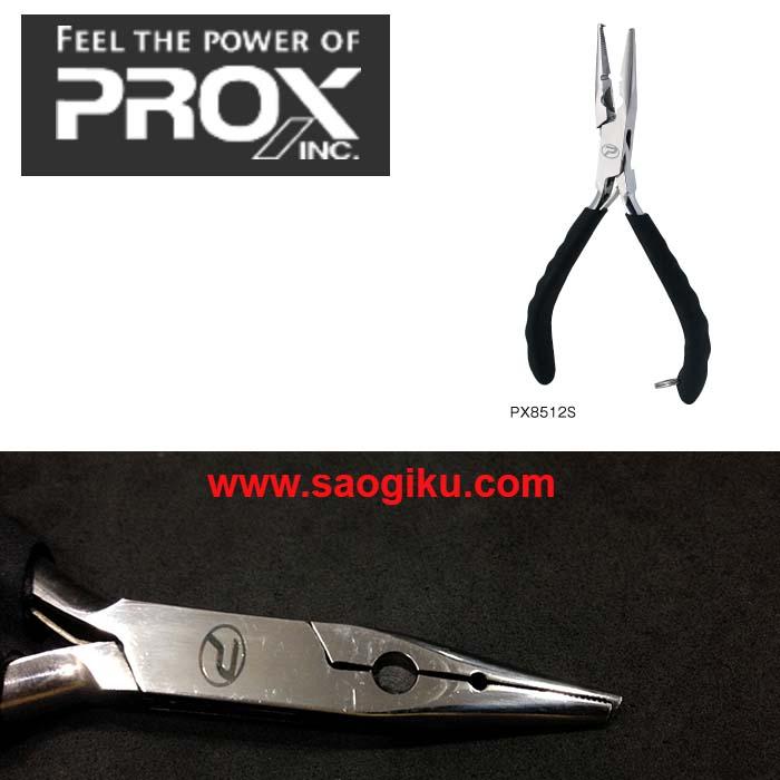 PROX SPLIT RING PLIER PX8512S