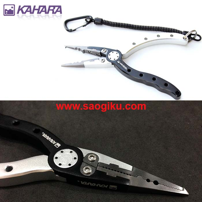 KAHARA ALUMINUM PLIER 6 INCH SLIM TYPE & MULTI-BELT HOLDER (BLACK SILVER)