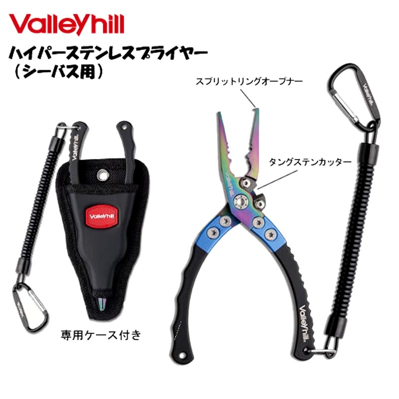 VALLEYHILL HYPER STAINLESS PLIER M