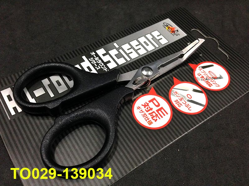 MARUSHIN ALL ROUND SCISSORS
