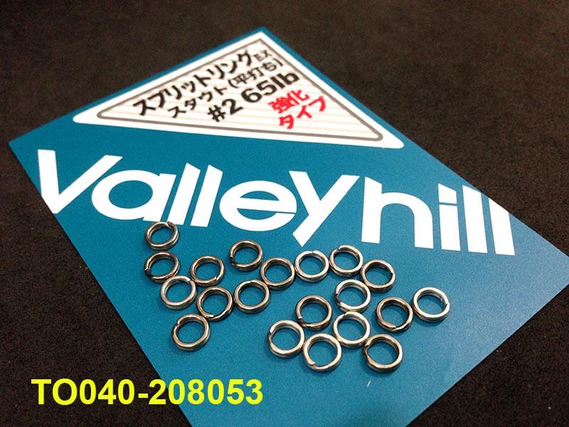 VALLEYHILL SPLIT RING EX STOUT #2