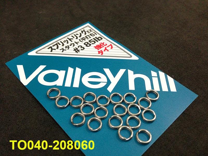 VALLEYHILL SPLIT RING EX STOUT #3