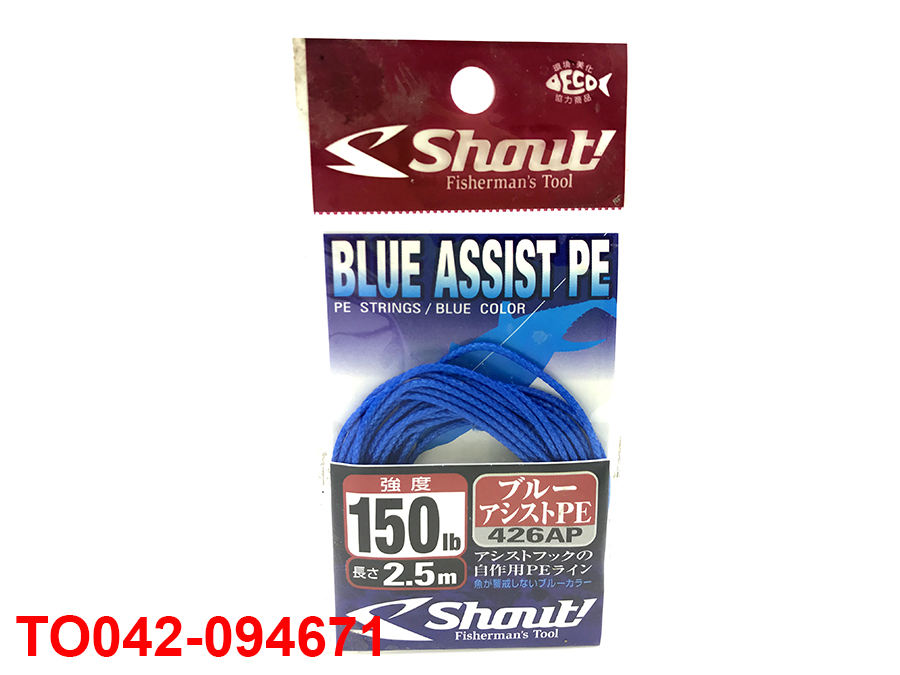 SHOUT BLUE ASSIST PE 150LB