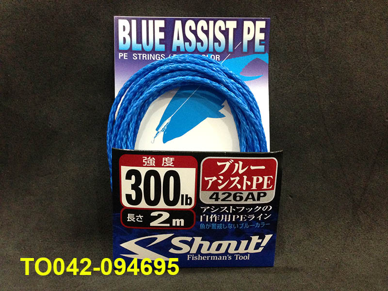 SHOUT BLUE ASSIST PE 300LB