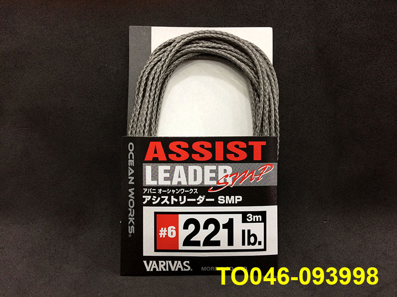 VARIVAS OW ASSIST LEADER SMP #6 - 221LB