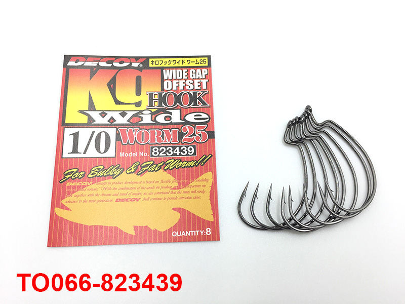 DECOY KG HOOK WIDE WORM 25 #1/0
