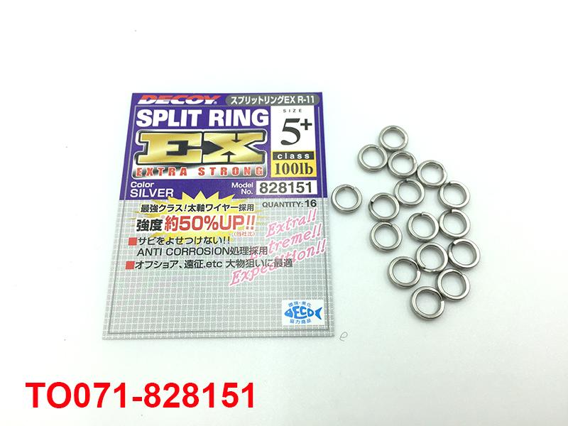 DECOY SPLIT RING EX SILVER #5+