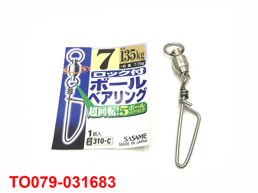 SASAME LOCK AND BALL BEARING 310-C #7