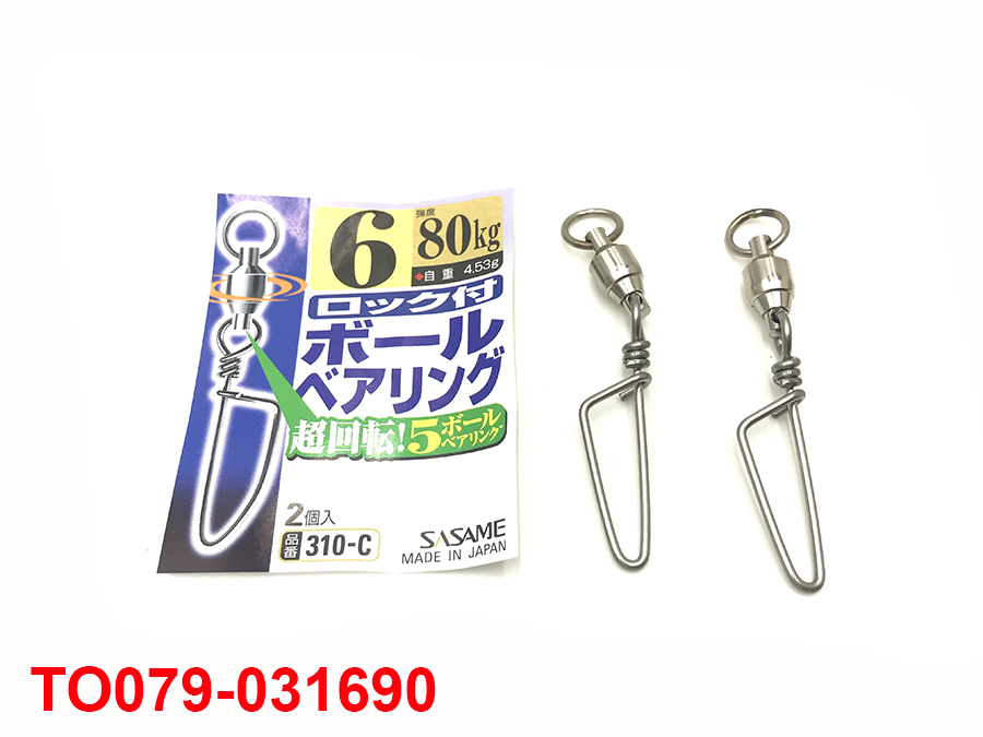 SASAME LOCK AND BALL BEARING 310-C #6