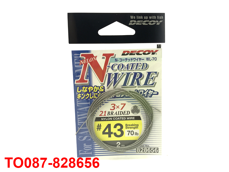 DECOY N-COATED WIRE WL-70 #43