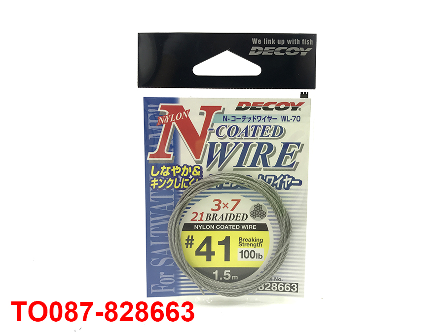DECOY N-COATED WIRE WL-70 #41