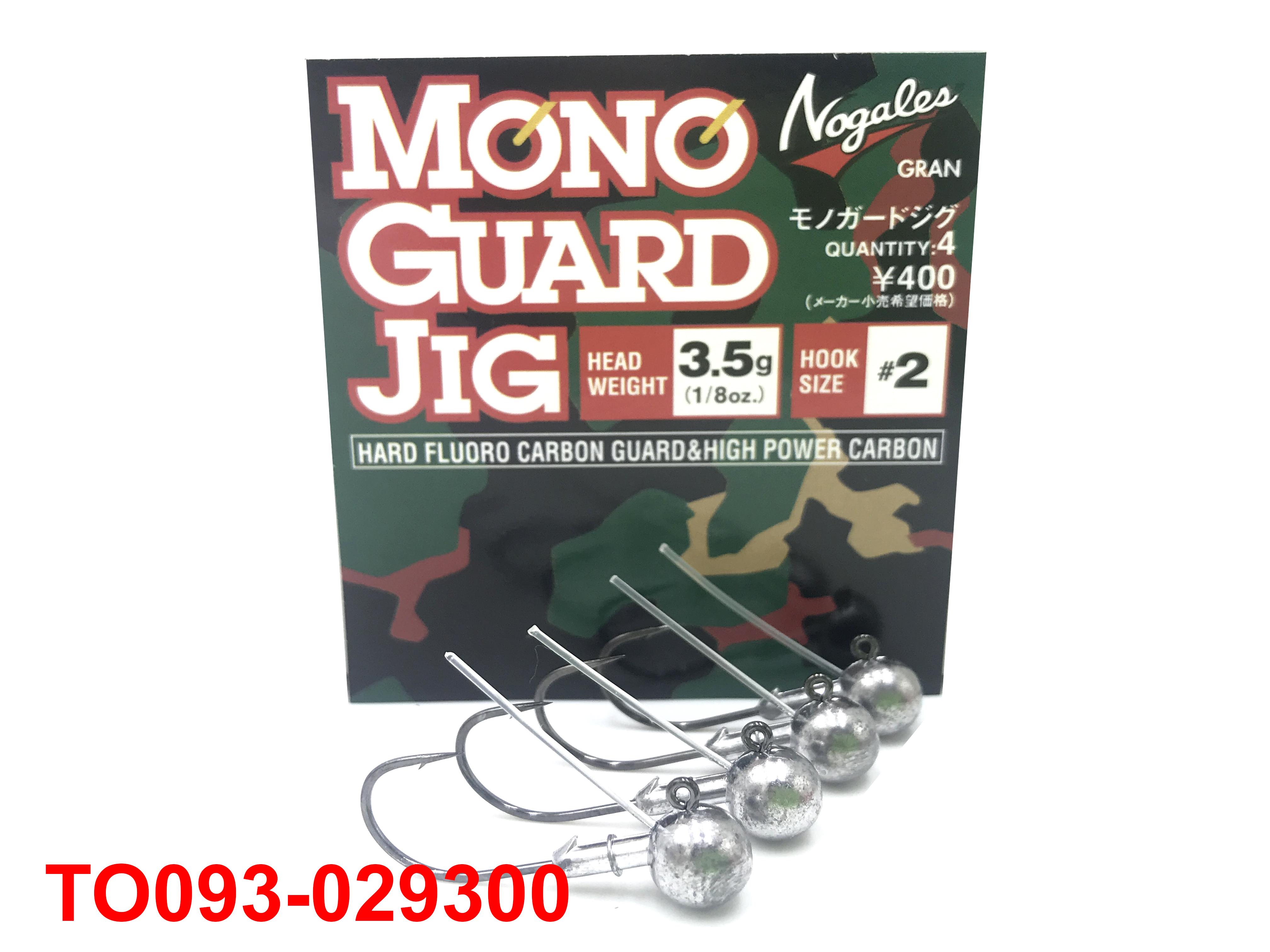 VARIVAS - GRAND NOGALES MONO GUARD JIG #2 - 3.5G
