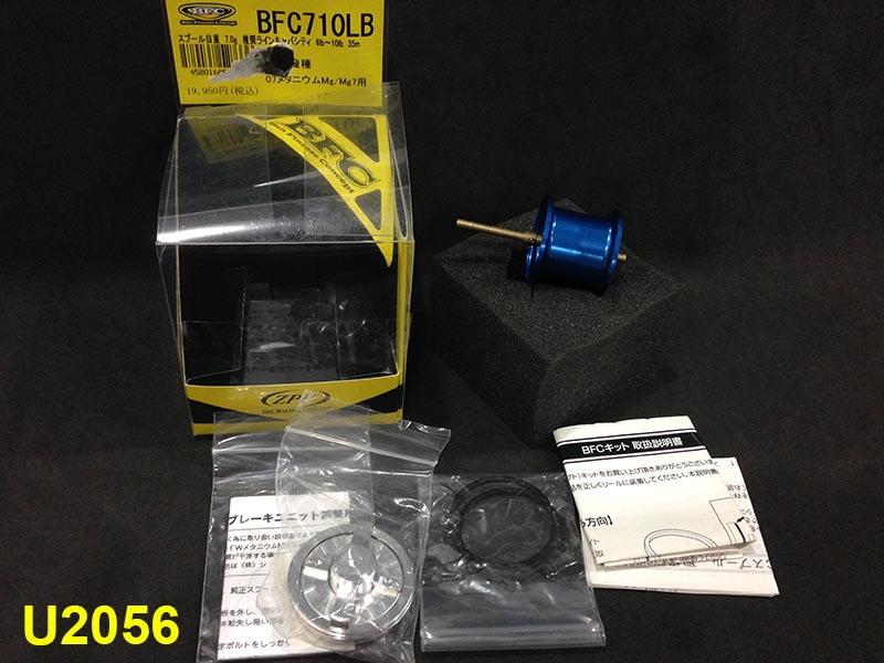 ZPI BFC 710LB (U2056)