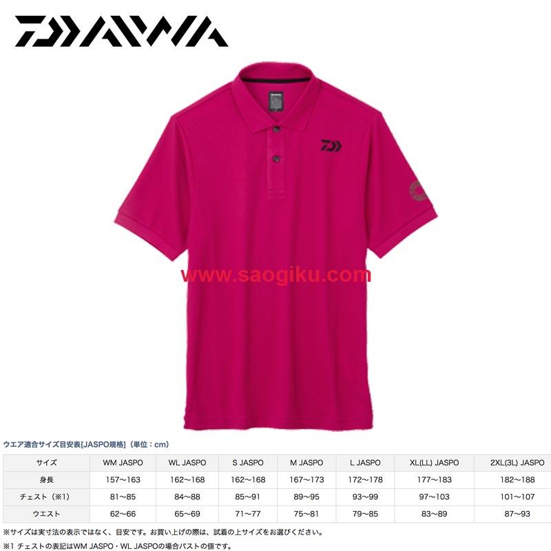 DAIWA DE-6607 PINK L