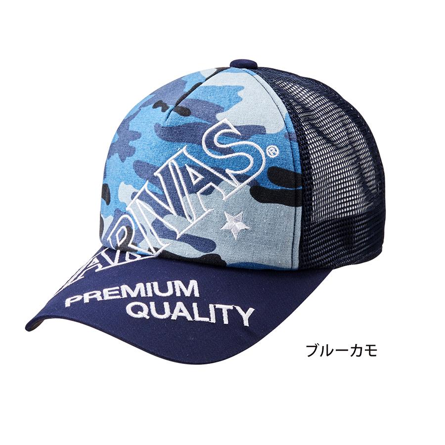 VARIVAS HALF MESH CAP VAC-64 #BLUE CAMO