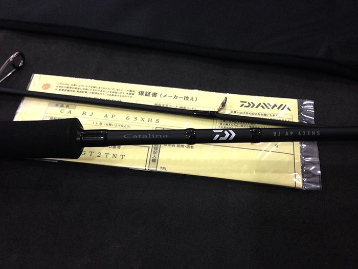 DAIWA CATALINA BJ AIR PORTABLE 63XHS