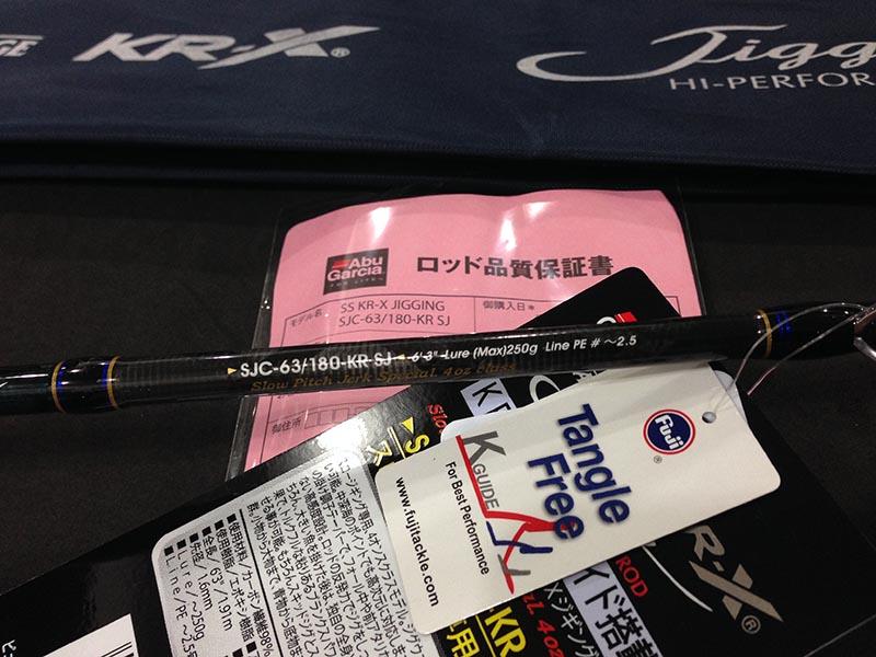 ABU GARCIA SALTY STAGE KR-X JIGGING SJC-63/180-KR SJ