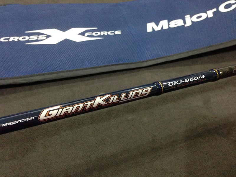 MAJORCRAFT GIANT KILLING GKJ-B60/4 (USED)