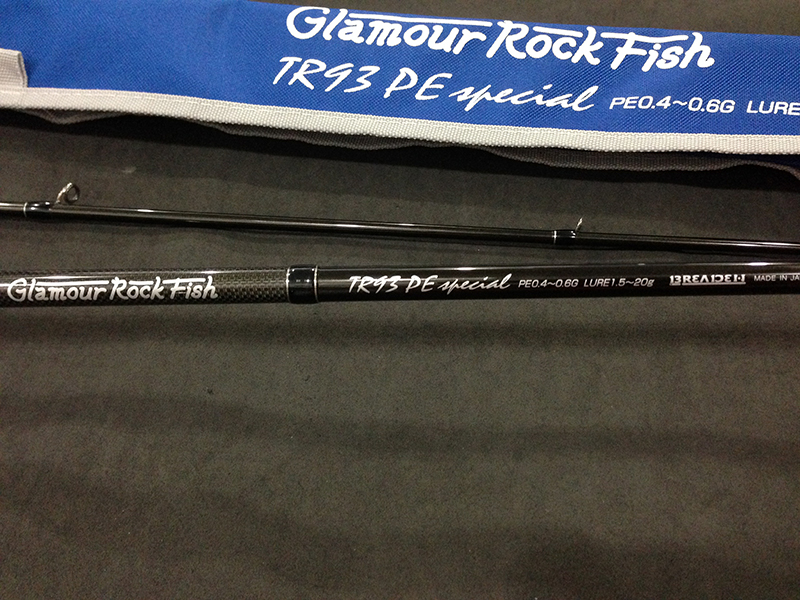 BREADEN GLAMOUR ROCK FISH GRF-TR93