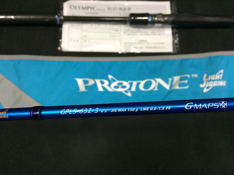 GRAPHITE LEADER (OLYMPIC) PROTONE LIGHT JIGGING GPLS-632-3