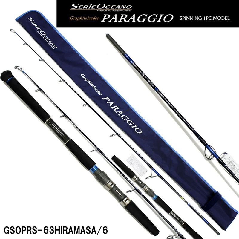 GRAPHITE LEADER (OLYMPIC) PARAGGIO GSOPRS-63-HIRAMASA/6