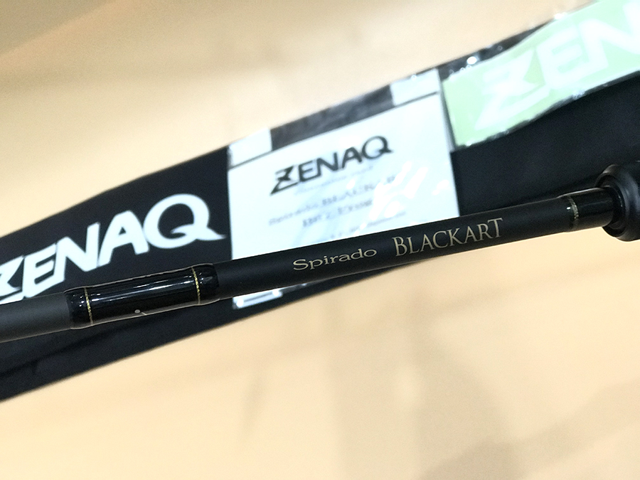 ZENAQ SPIRADO BLACKART B67 FROG
