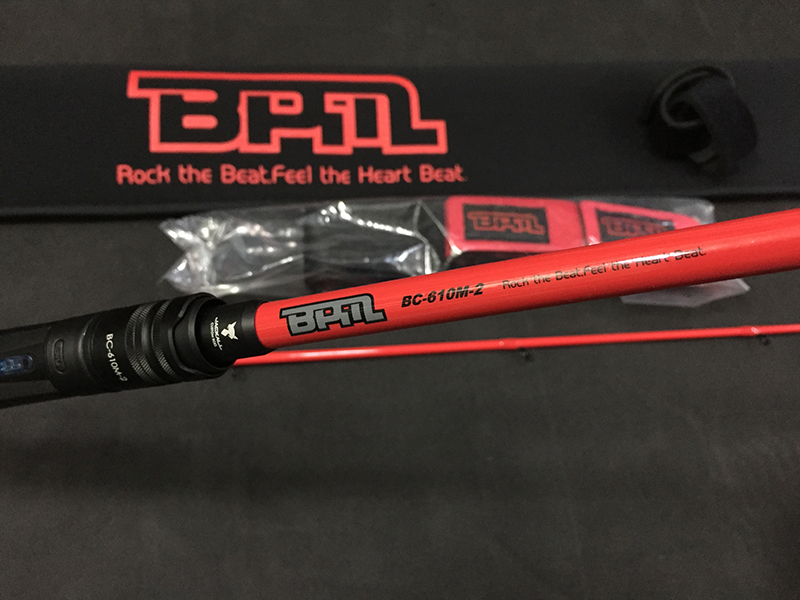 JACKALL BPM BC-610M-2 (2 PIECES)